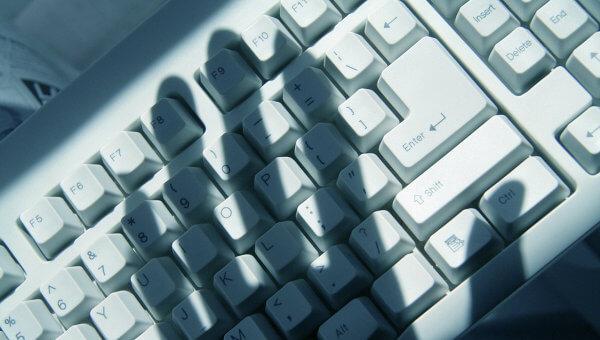 Cyber-menaces: un utilisateur sur huit n'y croit pas!