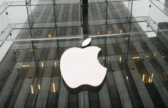 Apple, entreprise la plus innovante selon le BCG