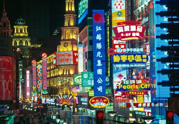 Financement de l'innovation… Voyez en Asie!
