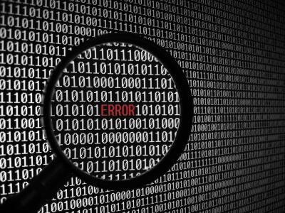 Fuites de données: trop d'accès «excessifs»