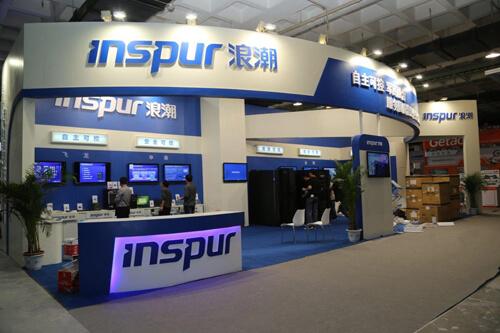 Huawei et Inspur dans le Top 5 du marché des serveurs