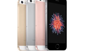 Depuis ses débuts en 2007, il s'est vendu 1 milliard d'iPhone.