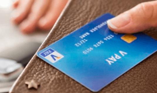Cartes VISA et V PAY dorénavant sans contact