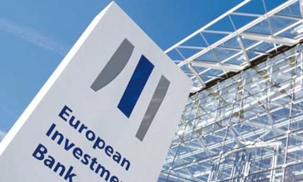 European Investment Bank, vitrine d'Extreme Networks