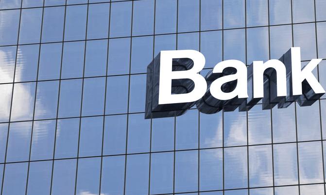 Banque : de nouvelles évolutions en termes d'authentification et de technologie de chatbot piloté par l'intelligence artificielle vont favoriser un service clientèle amélioré et une meilleure sécurité